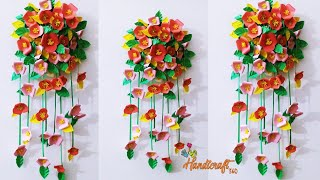 Handicraft With Paper | Paper Craft Wall Decoration | Diy Wall Decoration Ideas | Paper Craft #8
