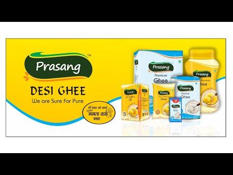 Korova Food Products Corporate video | Prasang Pure Ghee | cow ghee | best ghee in india | desi ghee