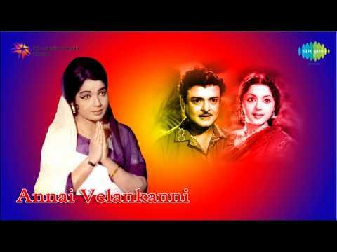 Annai Velankanni | Kadal Alai Thaalaattum song