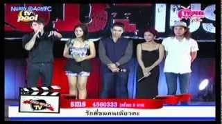 บรรยากาศรอบสื่อมวลชน ฮาชิมะ โปรเจกต์ ไม่เชื่อต้องลบหลู่ @Behind TV 31Oct13