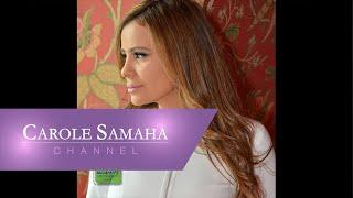 Carole Samaha - Shou Helwi el Hayat / كارول سماحة - شو حلوة الحياة