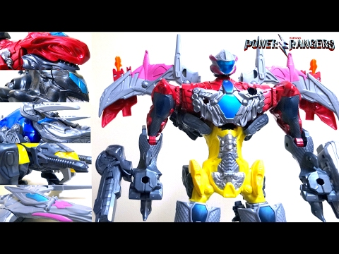 "【Power Rangers Movie 2017】All DX Battle Zords ""MEGAZORD"" wotafa's reviewKaynak: YouTube · Süre: 11 dakika49 saniye"