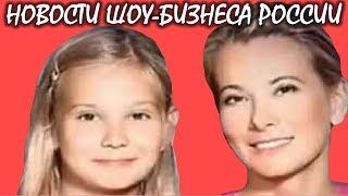 Егор Кончаловский рассказал о состоянии дочери Юлии Высоцкой. Новости шоу-бизнеса России.