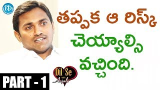 Civils Topper Sainath Reddy Interview Part #1 || Dil Se With Anjali