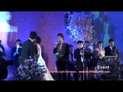 เพลงโยนดอกไม้ วงดนตรีงานแต่ง KLO  ที่หาดใหญ่ Event - Season Five (cover)