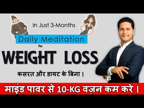 Weight Loss Meditation in Hindi | Fat loss Affirmation in Hindi Parikshit Jobanputra Life Coach