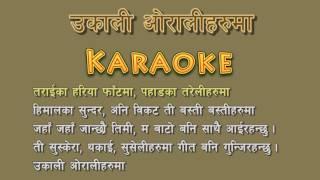 Ukali Orali Haruma | Karaoke