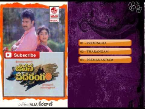 Telugu Old Songs | Jeevana Chadarangam Movie Songs | Suresh, Sitara
