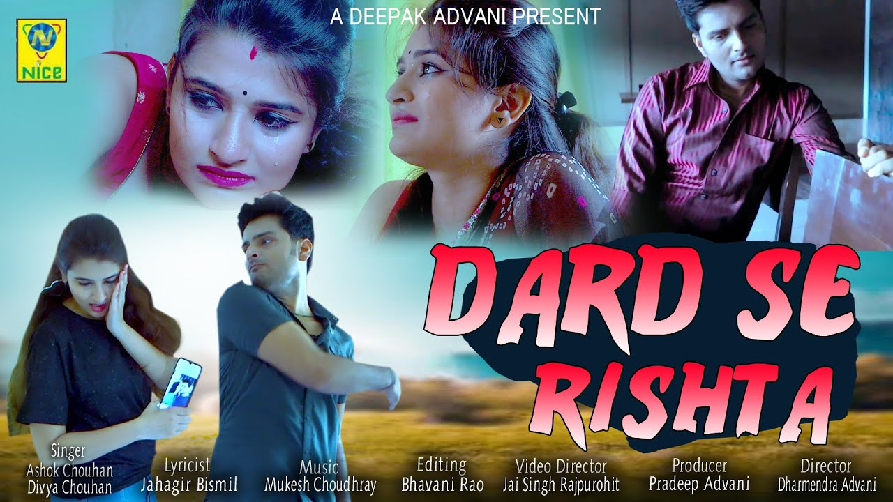 Dard Se Rishta Heart Touching Sad Song दर्द से रिश्ता