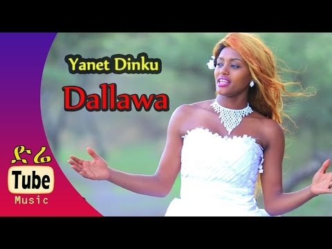 Yanet Dinku - Dallawa - NEW! Oromo music video 2016