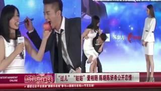 """娱乐: 陈晓陈妍希爱相随 """"过儿""""""""姑姑""""公开恋情"""