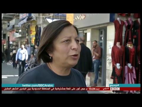 بي_بي_سي_ترندينغ: حملات في لندن قبل زيارة #محمد_بن_سلمان و قرار مصادرة أموال #صدام_حسين وأركان نظامه