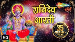Shani Dev Aarti | शनिदेव आरती | Jai Jai Shani Dev Maharaj | HD Video