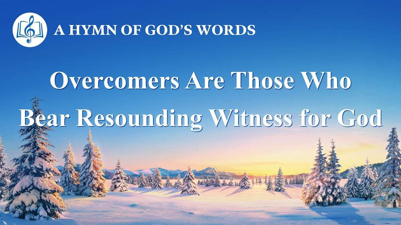"""2020 Christian Devotional Song   """"Overcomers Are Those Who Bear Resounding Witness for God"""""""