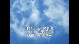 2011年8月24日発売の真木柚布子さんのこの歌に出会えました。 オケをAMIさんのところで見つけたときは嬉しかったです。 聴いていただけたら嬉しいです。。 AMIさん色々 ...