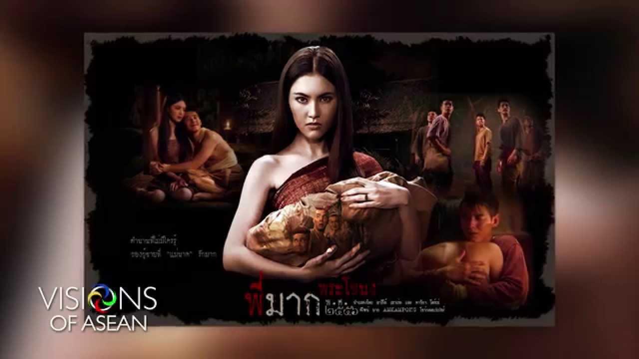 Photo of ภาพยนตร์ อาเซียน – Visions of ASEAN ตอนที่ 20 : ภาพยนตร์อาเซียน [15-2-58]