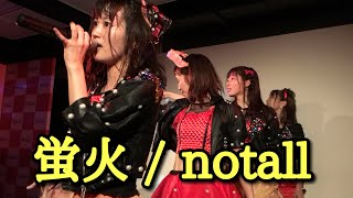 notall全国ツアー #ごめツア 特別公演 「HOME GROUND」