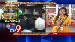 Hyderabad Metro services on Ameerpet-LB Nagar route to start today - TV9