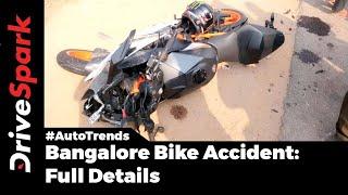 Bangalore Bike Accident At Chikkaballapur   Full Details - DriveSpark