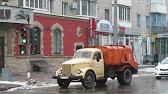 Мусоровоз с боковой загрузкой МКМ 4503 Ряжск шасси КАМАЗ 43253 .