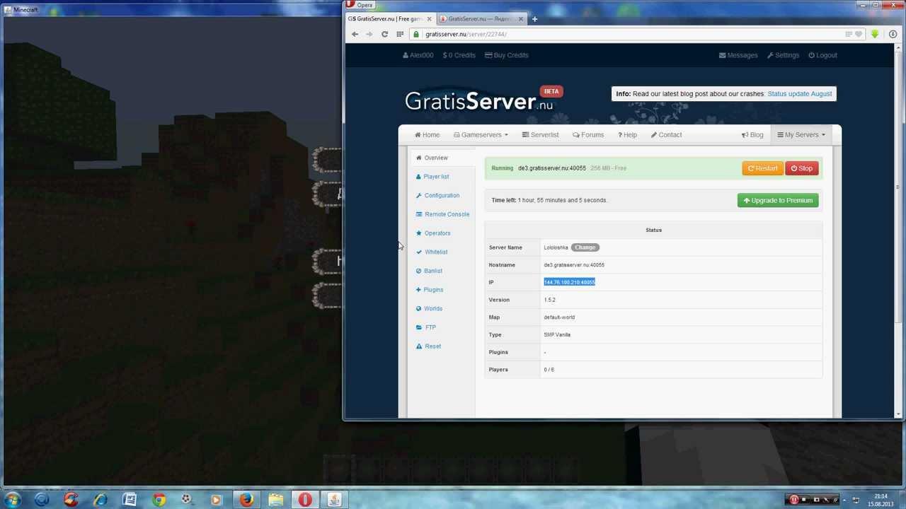 Залить сервер на безплатный хостинг топ сайтов сочи