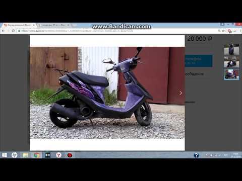 Объявления о продаже мотоциклов, снегоходов, вездеходов, квадроциклов, мопедов и скутеров бу и новых в ипатово на avito.