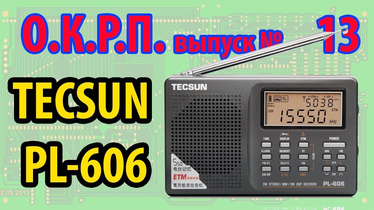 Tecsun PL-398MP Обзор радиоприёмника - личный опыт. Review Radio .