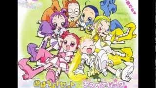 Ojamajo Doremi-Kotori no Kimochi lyrics