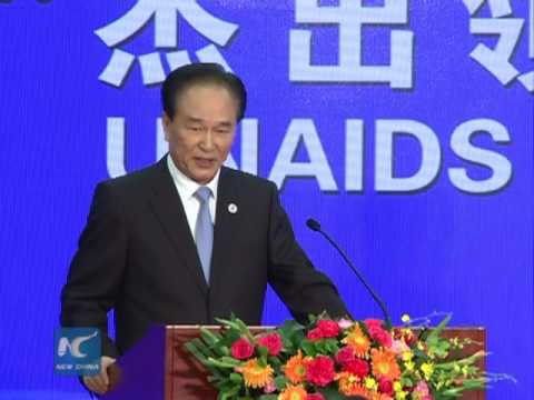 President of Xinhua receives UNAIDS Leaders and Innovators Award
