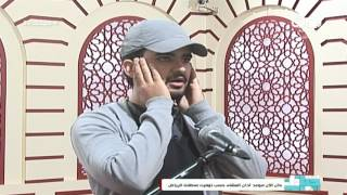 آذان العشاء - عبدالمجيد البندر | #حياتك52