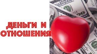 Бывший парень Дарьи Клюкиной должен ей деньги и не возвращает