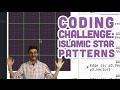 Coding Challenge #54.1: Islamic Star Pat
