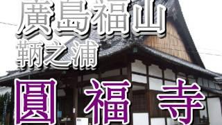 日本 历史