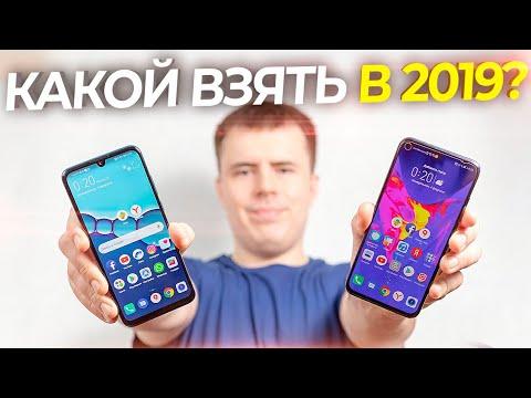 0 - Смартфон Хонор: який краще вибрати в 2019 році