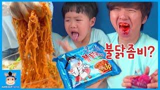 불닭볶음면 먹방 시원하게 쿨~! (너무 매워 불닭 좀비 되다 ㅋ) ♡ 쿨불닭볶음면 후기 리뷰 Cool Fire Noodle Korea | 말이야와친구들 MariAndFriends