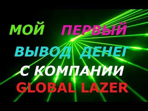 Seo Sprint Реальный Заработок в Интернете 500 Рублей в Деньиз YouTube · Длительность: 1 мин14 с