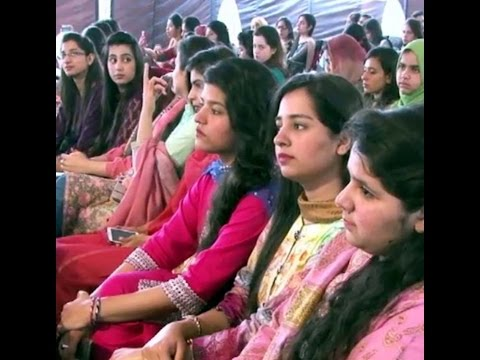 Lahore College conducts International Women Empowerment Conference