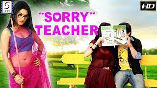 Sorry Teacher ᴴᴰ -  Bollywood Hindi Full Movie - Latest HD Movie 2017