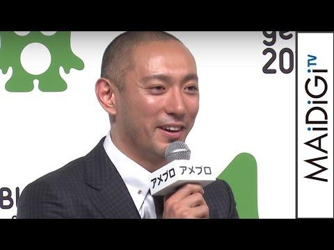 市川海老蔵、他人のブログもチェック!よく見るのは… 「BLOG of the year 2015」授賞式5