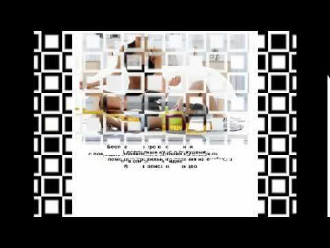 Низкокалорийные продукты для похудения - Форум