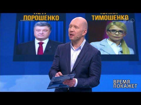 Украина: «грязные игры». Время покажет.  03.04.2019