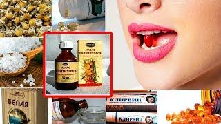Почему Аптеки скрывают ЭТИ КОПЕЕЧНЫЕ Средства для КРАСОТЫ..? Они помогут Вам ...