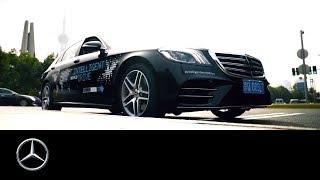 Autonomous Driving in China: Mercedes-Benz Intelligent World Drive (Part 2)