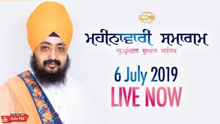 Live Streaming | Parmeshar Dwar's Monthly Diwan | 6 July 2019 | Dhadrianwale