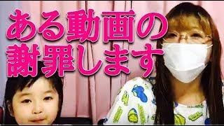 ココロマンちゃんねるさんのママ編集の対決動画【お手本】はこちらです...