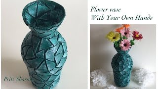 Best Out Of Waste Plastic Container Flower Vase - 7 / Plastic Bottle And Balloon Craft| Priti Sharma