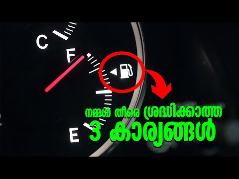 car automobile vehicledriving tips malayalam for beginners part 3 how to drive a car  driving tips malayalam car driving tips malayalam driving tips car driving malayalam malayalam driving malayalam tips malayalam driving tutorial driving class malayalam driving malayalam malayalam driving class car driving in malayalam driving lessons in malayalam how to drive a car in malayalam driving class driving tips for beginners driving for beginners driving tips for beginers driving help driving class f