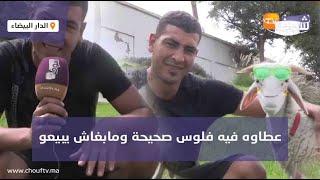فيديو غير مسبوق:أول حولي فالعالم داير كمامة ولابس النظاظر مولاه مغربي سماه