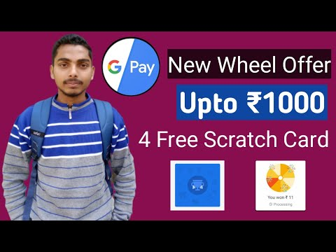 GooglePay New Wheel Offer !! Get 4 Free Scratch Card Upto ₹1000 Each !! Official T&C,How To Apply !!
