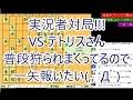 【実況者対局】クロノ(居飛車穴熊)VS 四間飛車【将棋倶楽部24】